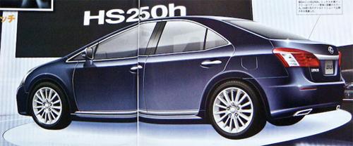 Lexus Hybrid: Lexus HS250h Dedicated Hybrid Vehicle