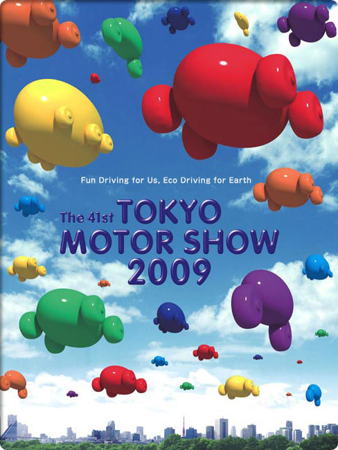 Breaking: Tokyo Motor Show May Be Canceled This Year