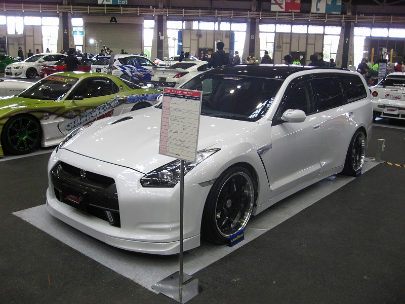 Nissan Gt R Wagon Is It Real