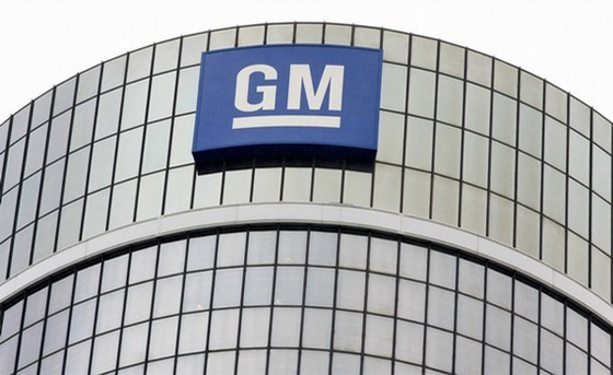 GM Being Prepped for Bankruptcy Next Week