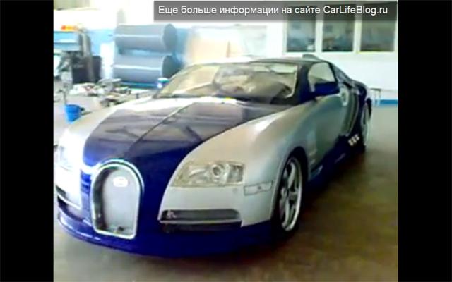 Video: Bugatti Veyron Replica Created from BMW 6-Series