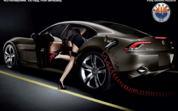 Fisker Karma Production Begins