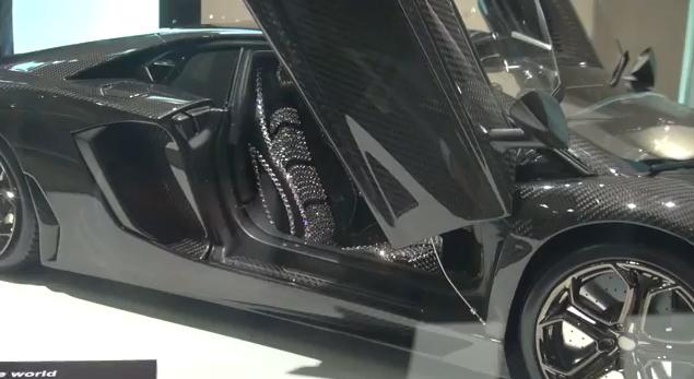 Lamborghini Aventador Model Costs More Than The Real Car