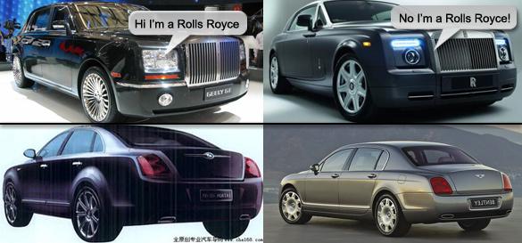 Attack of the Chinese Clones: Geely vs. Rolls Royce & Hautai vs. Bentley