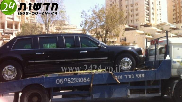 President Obama's Limo Breaks Down in Israel?
